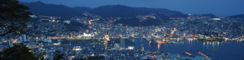View from the observatory above Nagasaki